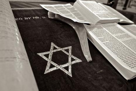 simbolo_ebraico