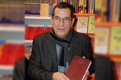 Gian Piero Moretti