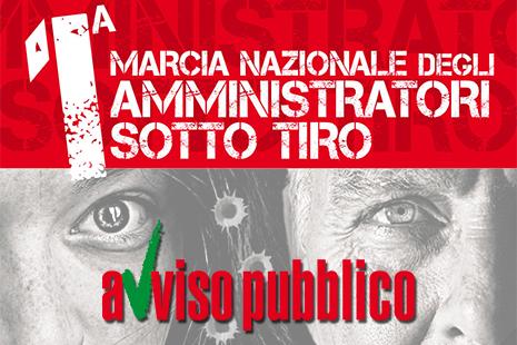 marcia_avviso_pubblico