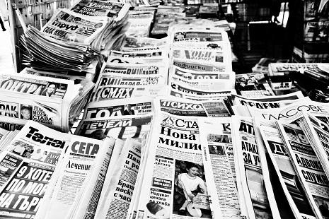 Bulgaria Giornali in edicola feb 2017