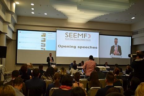 Sofia-Seemf2017